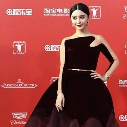 上海电影节女星红黑榜|范冰冰黑袍平天下 王珞丹胸前开飞机