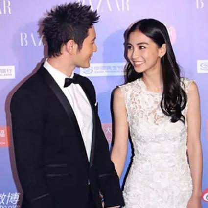 黄晓明baby领证,真爱就是要用结婚证来表达!