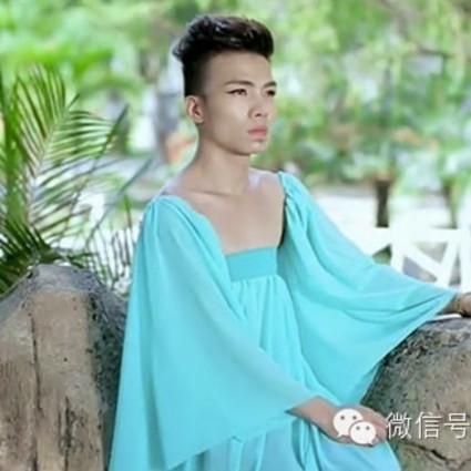 越南版《武媚娘传奇》,范冰冰看完都哭了!
