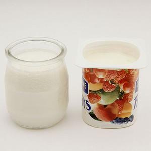练了一周马甲线 DIY一杯越吃越美的酸奶犒赏自己吧