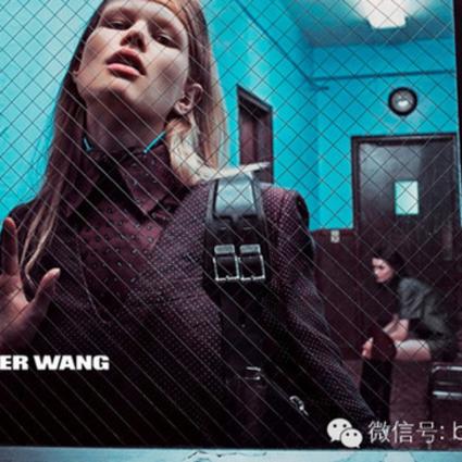 Alexander Wang x H&M:穷逼的狂欢,黄牛都赚翻!