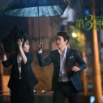 宋承宪承认恋上刘亦菲,一万句我爱你不如承认在一起!