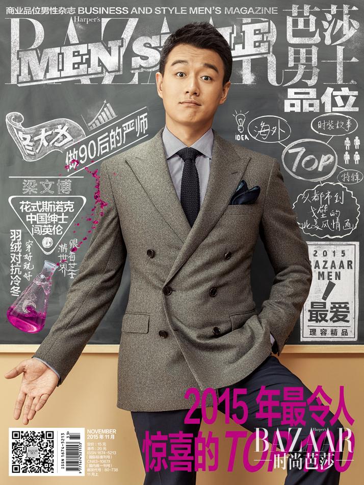01 佟大为扮帅气麻辣教师