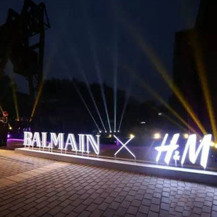 聪明购 | Balmain X H&M 抢购前你必须要看的时髦攻略