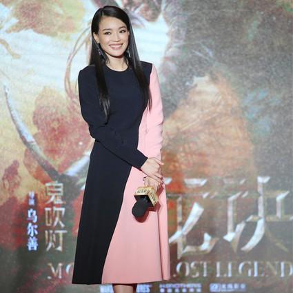 舒淇 陈坤见到她是笑点低还心欢喜?