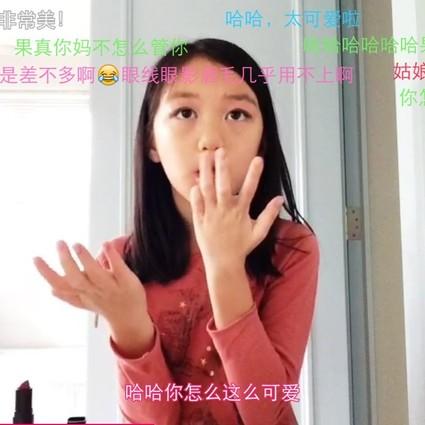 """""""王菲她二姐""""视频里教大家这样卸妆?看了让人好心疼!"""