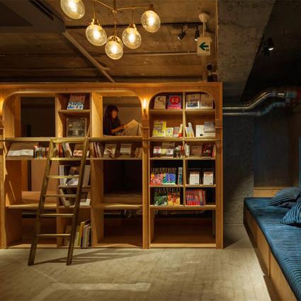 关掉手机,去东京这家书店住一晚吧