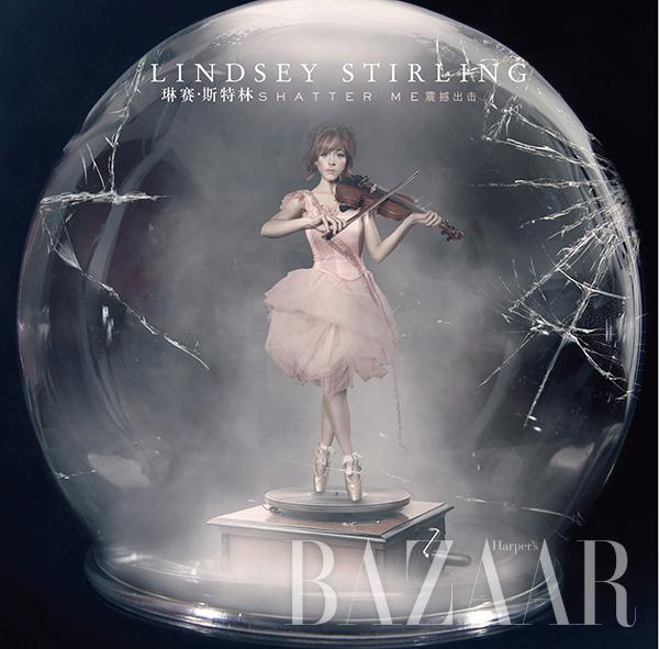 琳赛·斯特林《震撼出击》封面