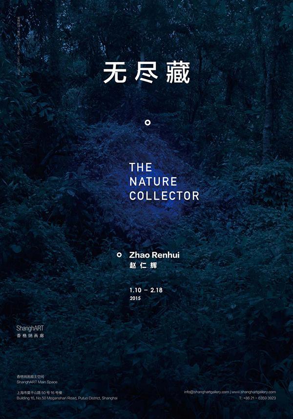 ZHAO-Renhui-Poster-for-press