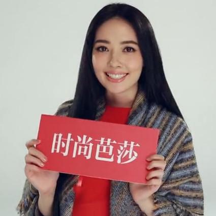 黄晓明郭碧婷来拜年,新年就要干吃不胖,红包不断,麻将赢不停!