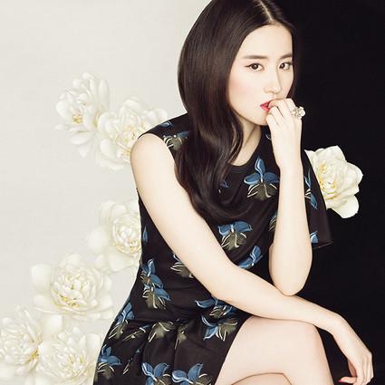 芭莎大咖秀:刘亦菲 从神仙姐姐到国民女神 她美的十年如一日