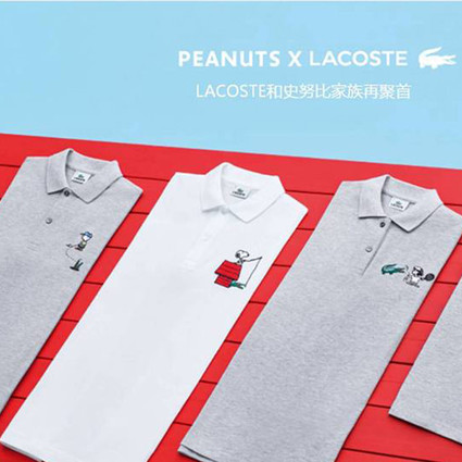 快来围观!Lacoste和史努比家族又一起推出胶囊系列啦!