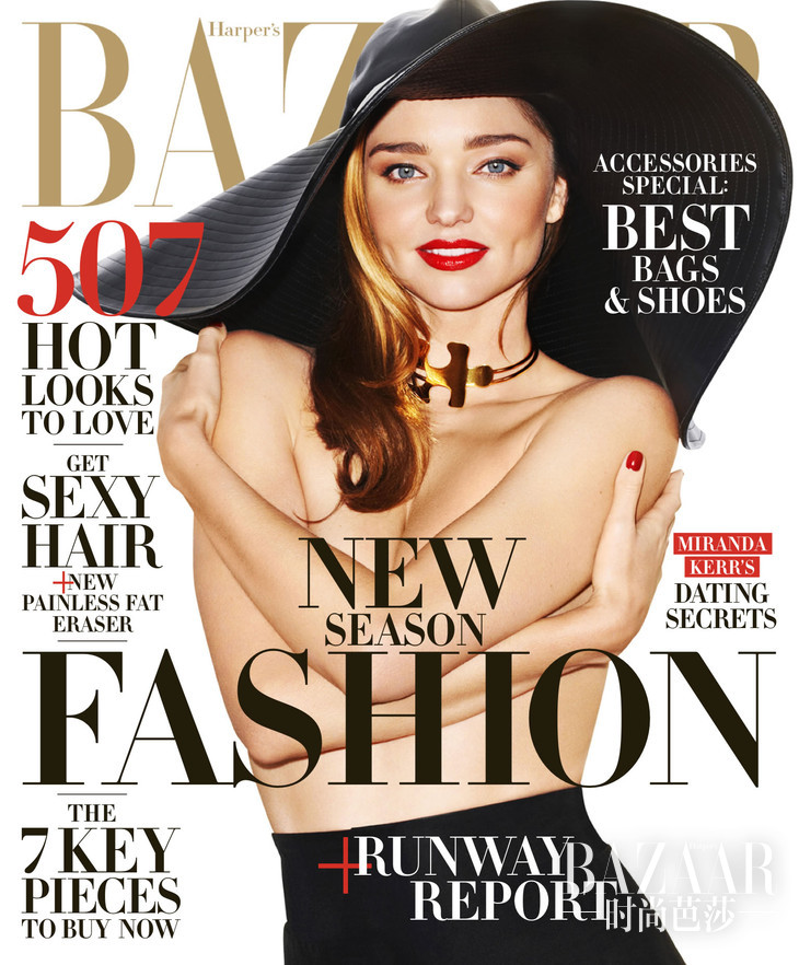 Harper's Bazaar 》2015年2月美国版杂志 Terry Richardson