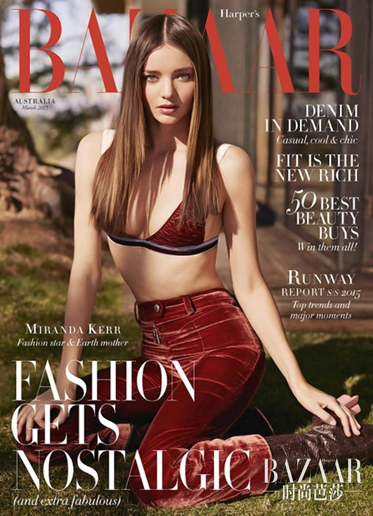 March cover of Harper's Bazaar Australia