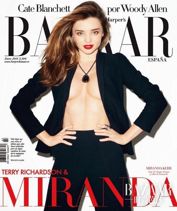 西班牙版《时尚芭莎》2014年1月刊封面2