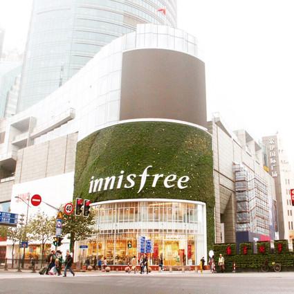 李敏镐携小清新来到南京路步行街 innisfree全球最大旗舰店亮相上海