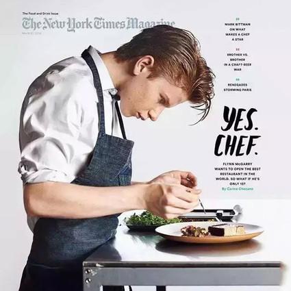 这个15岁小帅哥红了,他凭什么成为全美最热厨神?