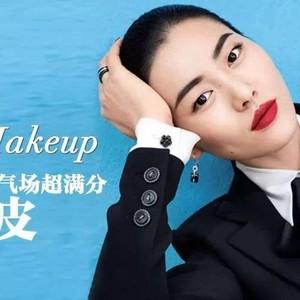 那些年的单眼皮妆都白瞎了,大表姐刘雯同款眼妆气场更强好吗!