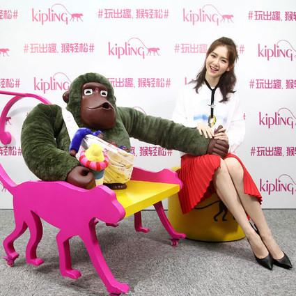 "Kipling主题猴巡展揭幕活动 ""袋""你#玩出趣,猴轻松#"