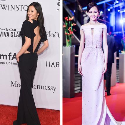 本周谁会穿|唐嫣镶钻粉裙甜过公主,杨幂连去拍戏都要穿那么美!