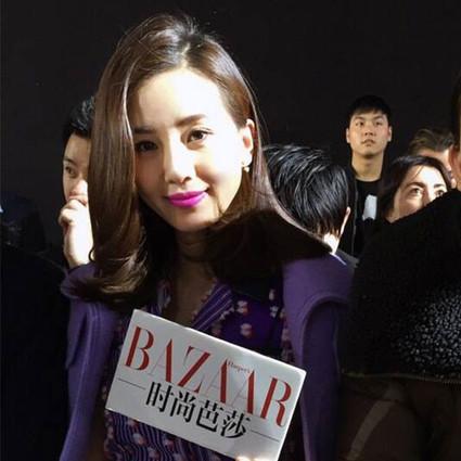 刘诗诗就是薰衣草仙子,Carven秀上她是独角戏!
