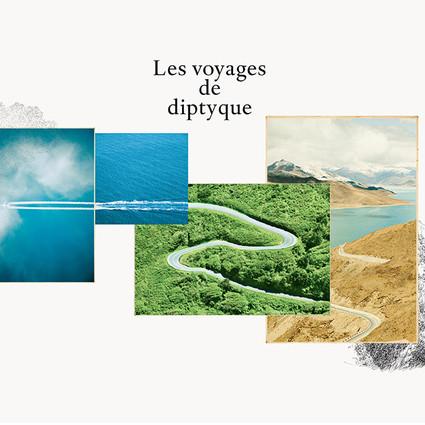 Les Voyages de diptyque 香氛之旅