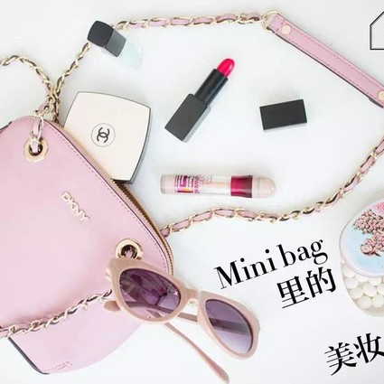 Mini Bag小到只能装5样以下彩妆,你会装什么?