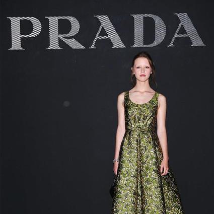 众星出席Prada 2017春夏时装秀
