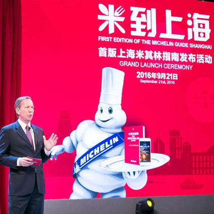 2017年上海米其林指南正式发布,彰显上海高品质美食文化:唐阁获评米其林三星餐厅,喜粤8号成为世界上价格最低的米其林二星餐厅
