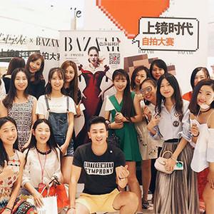 芭莎福利社|和芭粉面基成功,自拍大赛百万时尚基金等你来拿!
