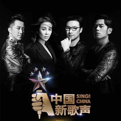 法兰琳卡中国新歌声,让梦想有机可寻