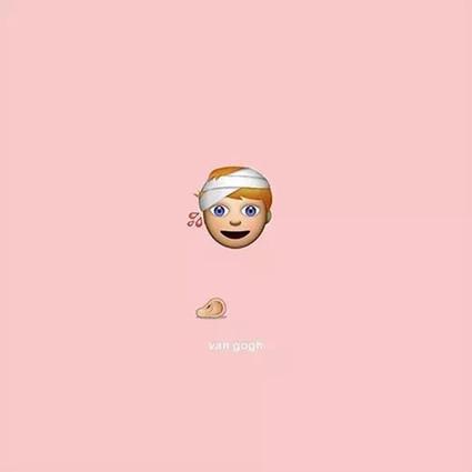 当梵高毕加索变成emoji……你能认出几个?