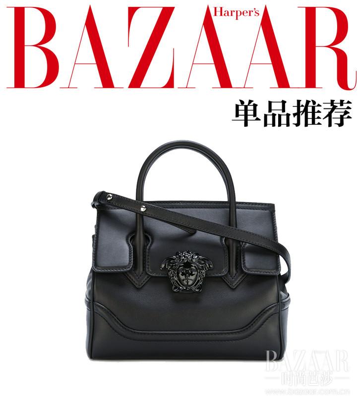 Palazzo Empire手提包  Versace  约RMB 17,127  11