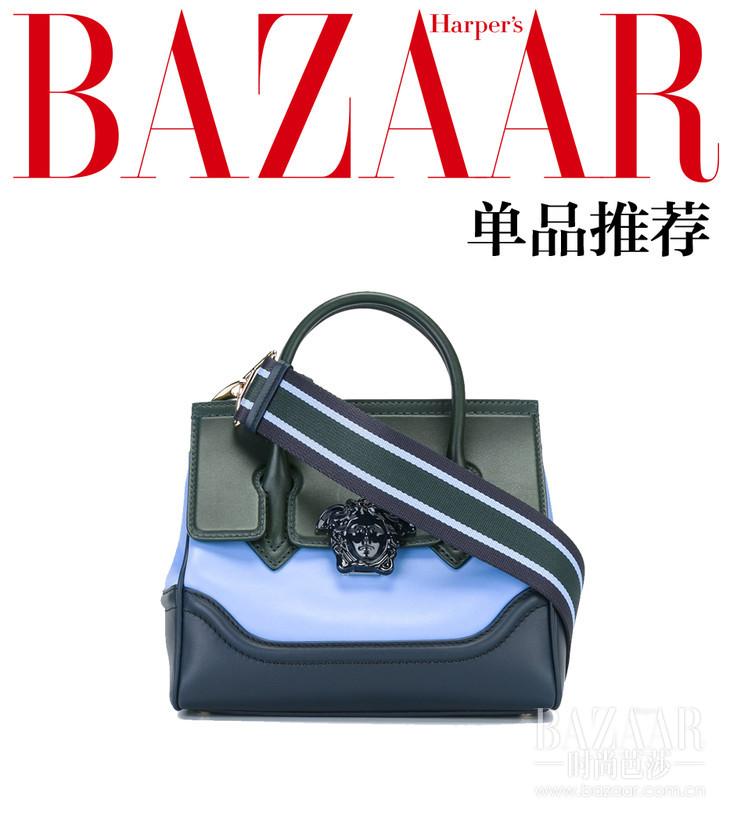 Palazzo Empire手提包  Versace 约RMB 16,380 aa
