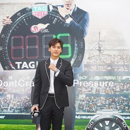 TAG Heuer泰格豪雅携手品牌大使李易峰揭幕中超联赛全新计时牌,助力中国足球记录分秒激情