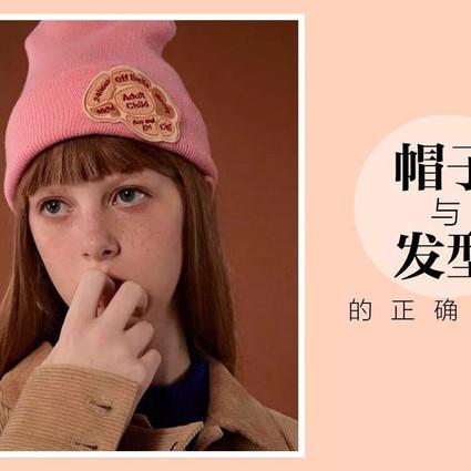 选帽子我服杨幂!但用帽子配出好发型你还真得听芭姐的!
