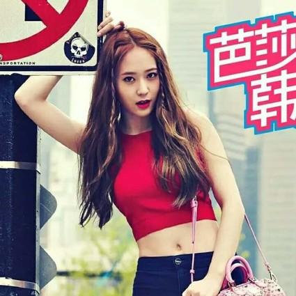 """郑秀晶与全智贤正面PK?那你说化""""红妆""""抢镜的她赢没赢?"""