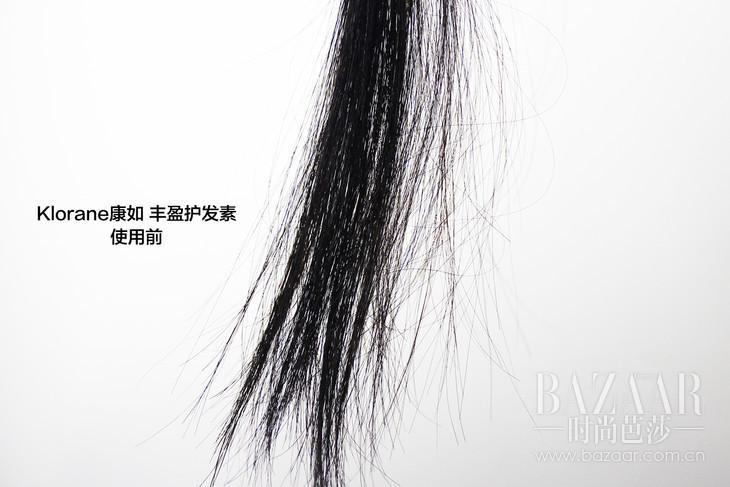 P8-深层滋养能力(柔顺程度)before