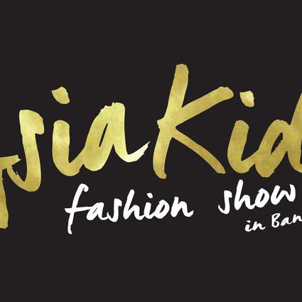 2017亚洲国际少儿时装周,期待您的参与哦