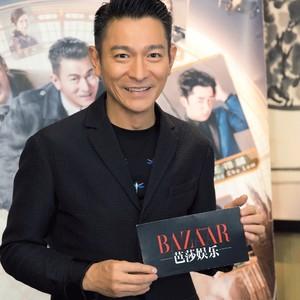 为电影倾尽情怀,也能为兄弟演烂片,刘德华本身就是香港电影最好的印记!