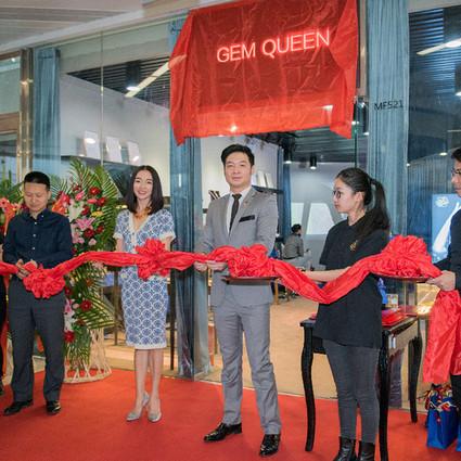 英国瑞林菲尔集团旗下顶级琥珀珠宝品牌正式进入中国