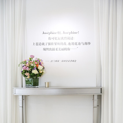 璀璨珍冕 凝萃芳华:CHAUMET Joséphine加冕·爱高级珠宝展典雅呈现