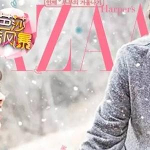 韩风暴|安宰贤直言迷恋具惠善的花瓣脸,她的软萌腮红确实甜!