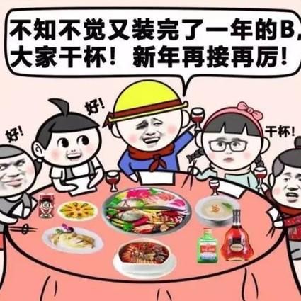 古代人是怎么过春节?!