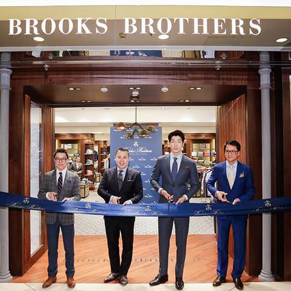Brooks Brothers 「布克兄弟」北京东方新天地店隆重开幕  经典格调再现美式风情
