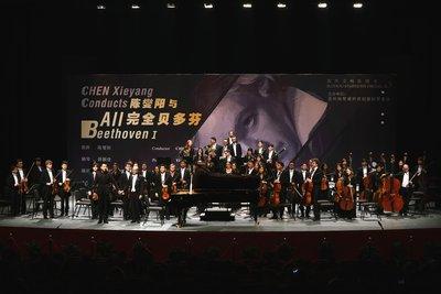 苏州交响乐团音乐会《陈燮阳与完全贝多芬》现场