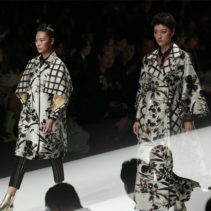 秀场直击 ▏深圳时装周 HO SHUJUN发布秀 闲淡深远 诗意栖居