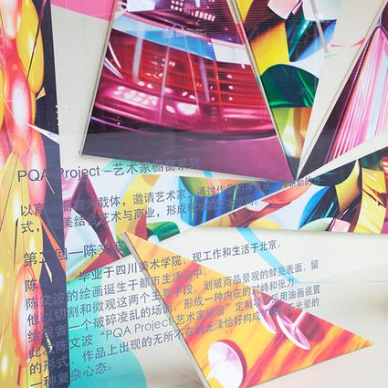 """北京SKP×PQA""""艺术橱窗""""计划第二回推出 艺术家陈文波油画装置作品"""