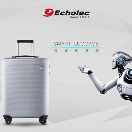 爱可乐Echo-smart智能行李箱 让出行更安全可控