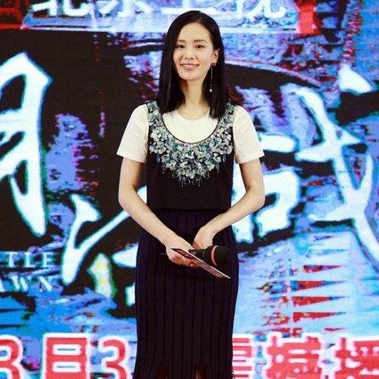 每日星范 | 刘诗诗 让她拥有九头身的秘密,是一条鱼尾裙!